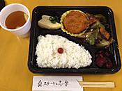 Shima201210011