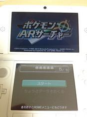 Pokemonarsearcher1_2