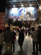 Dengekibunko_akinosaiten20121