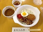 Shima201210051