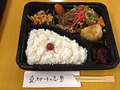 Shima201210111