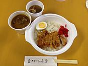 Shima201210121