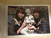 Nadebushikojapancafe20121008