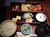 Takaranokura