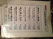 Takaranokura2