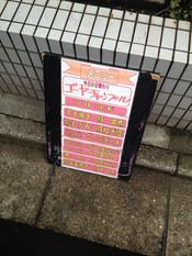 Shima20121018