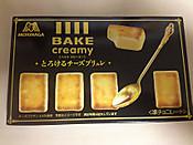 Bakecreamy_2