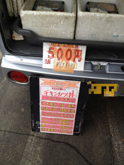 Shima20121025