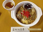 Shima201210251