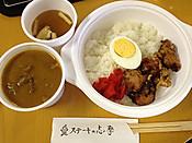 Shima201210261