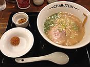 Chabuton1
