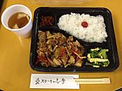 Shima20121101
