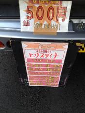 Shima201211011