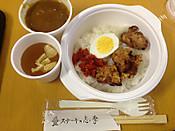 Shima201211021