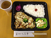 Shima20121105
