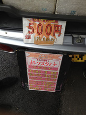 Shima201211051
