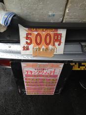 Shima20121106