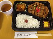 Shima201211071