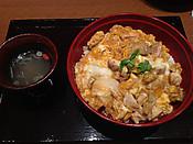 Hinaiya3