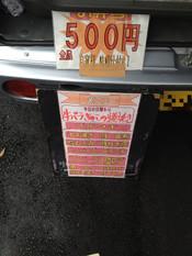 Shima20121112
