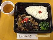 Shima201211121