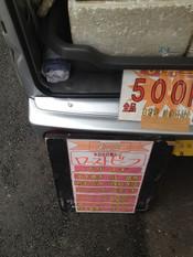 Shima20121113