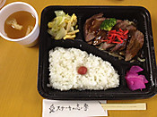 Shima201211131