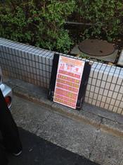 Shima20121114