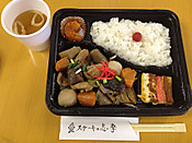 Shima201211141