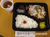 Shima201211151