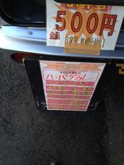 Shima20121116