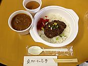 Shima201211161