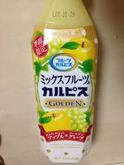 Mixcalpisgolden
