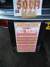 Shima20121120