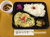 Shima201211201