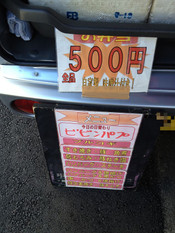 Shima20121121