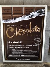 Chocoten0