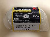 Creamdaifukushoyudare1