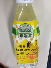 Koiwaihachimitsulemon