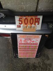 Shima20121126