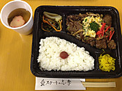 Shima201211261