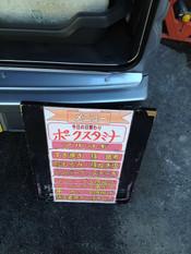 Shima20121127