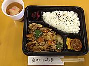 Shima201211271