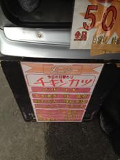 Shima20121128