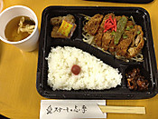 Shima201211281