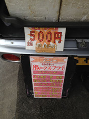 Shima20121129