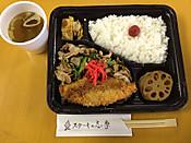 Shima201211291