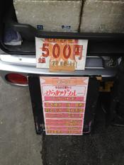 Shima20121130