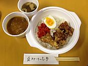 Shima201211301