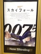 007skyfalll1